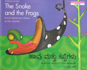 The Snake and the Frogs - (Kannada/Englisch) - Kinderbuch aus Indien