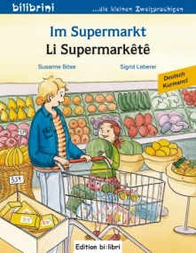 Im Supermarkt Deutsch-Kurdisch / Kurmancî Kinderbuch