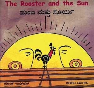THE ROOSTER AND THE SUN, Englisch - Kannada