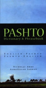 Pashto Dictionary & Phrasebook