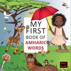 My First Book Book of Amharic Words