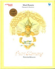 Princess Kemang, Kinderbuch in Bahasa / Englisch