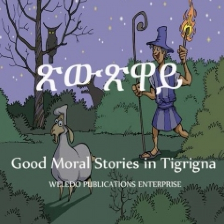 Good Moral Stories in Tigrigna