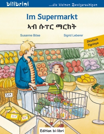 Im Supermarkt Deutsch-Tigrinya Kinderbuch
