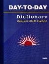 Dictionary Sanskrit-Hindi-English