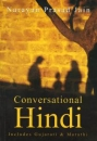 Conversational Hindi includes Gujarati & Marathi
