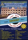 Learn Sanskrit Now CD-ROM