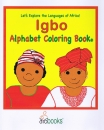 Igbo Alfabet Colouring Book