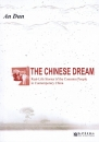 The Chinese Dream - Reallife Stories