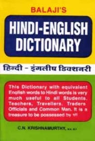 kannada to hindi dictionary online