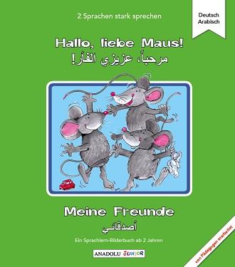 tamakai books interkulturelle versandbuchhandlung hallo liebe maus meine freunde deutsch. Black Bedroom Furniture Sets. Home Design Ideas