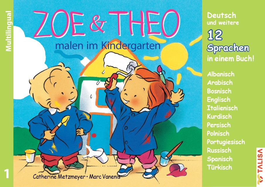 Tamakai books interkulturelle versandbuchhandlung zoe theo malen im kindergarten 13 - Malen im kindergarten ...
