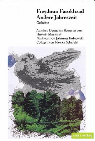 Andere Jahreszeit Gedichte In Persisch Und Deutsch