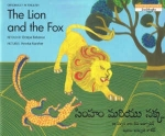 The Lion and the Fox - (Telugu/Englisch) - Kinderbuch aus Indien