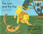 The Lion and the Fox - (Malayalam/Englisch) - Kinderbuch aus Indien