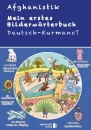 Mein erstes Bildwörterbuch Deutsch - Kurdisch Kurmanci