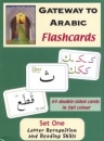 Gateway to Arabic  Flashcards  1