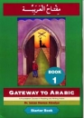 Gateway to Arabic  Book One